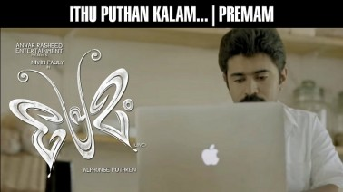 Ithu Puthan Kaalam Song Lyrics