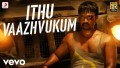 Ithu Vaazhvukum Song Lyrics