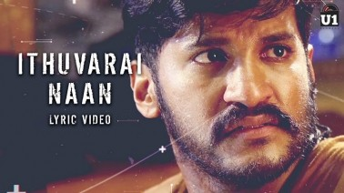 Ithuvarai Naan (Male) Song Lyrics