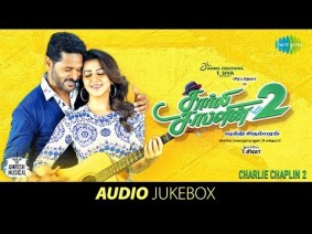 Jinga Bunga – Theme Music Song Lyrics