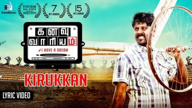 Ivan Kirukkan Dhaan Song Lyrics