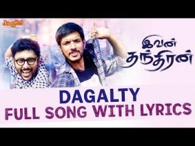 Dagalty Song Lyrics