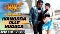 Ivanobba Olle Huduga Song Lyrics