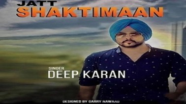 JATT SHAKTIMAN Song Lyrics