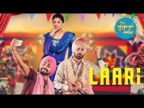 Laari Song Lyrics
