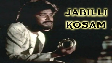 Jaabilli Kosam Aakaashamalle Song Lyrics