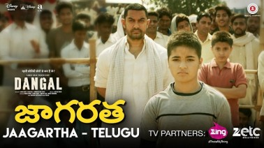 Jaagartha Song Lyrics