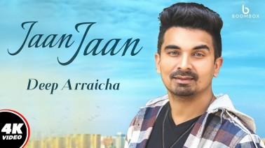 Jaan Jaan Song Lyrics