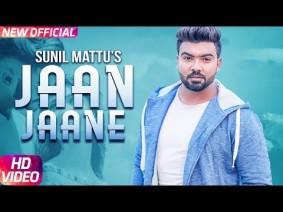 Jaan Jaane Song Lyrics