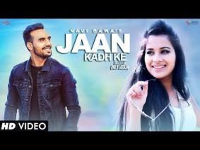 Jaan Kadh Ke Song Lyrics