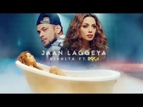 Jaan Laggeya Song Lyrics