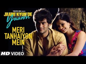 Meri Tanhaiyon Mein Song Lyrics