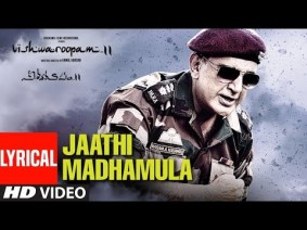 Jaathi Madhamula Song Lyrics