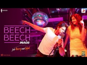 Beech Beech Mein Song Lyrics