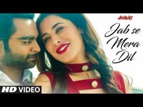 Jab Se Mera Dil Song Lyrics