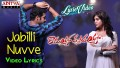 Jabilli Nuvve Cheppamma Song Lyrics