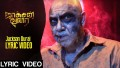 Jackson Durai Song Lyrics