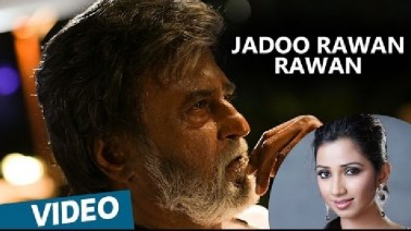 Jadoo Rawan Rawan Song Lyrics
