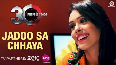 Jadoo Sa Chhaya Song Lyrics