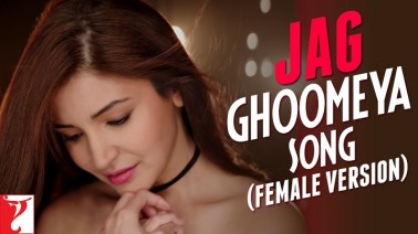 JAG GHUMIYA (Female) LYRICS