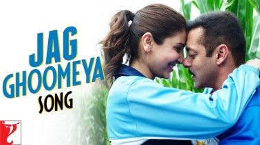 Jag Ghoomeya Song Lyrics