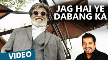 Jag Hai Ye Dabang Ka Song Lyrics