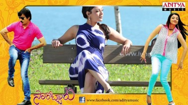 Jaga Jaga Jagadeka Veera Song Lyrics