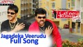 Jagadeeka Veeruniki Song Lyrics