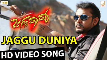 Jaggu Duniya Song Lyrics