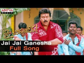 Jai Jai Ganesha Song Lyrics
