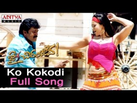 Ko Kokodi Song Lyrics