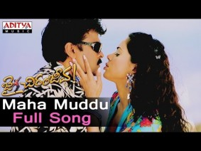 Maha Muddu Song Lyrics