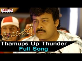 Thumsup Thunder Song Lyrics