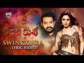 Swing Zara Song Lyrics