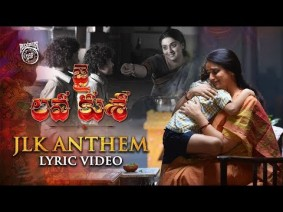 Andamaina Lokam Song Lyrics