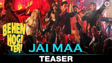 Jai Maa Song Lyrics