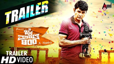 Jai Maruti 800 Lyrics