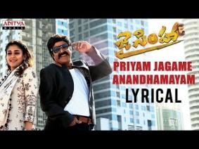 Priyam Jagame Anandhamayam Song Lyrics