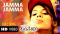 Jamma Jamma Song Lyrics