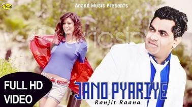 Jano Pyariye Song Lyrics