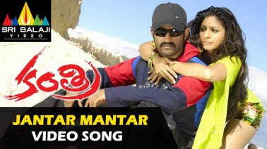 Janthar Manthar Song Lyrics