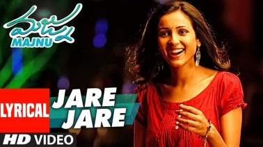 Jare Jare Song Lyrics