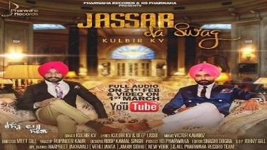 Jassar Da Swag Song Lyrics