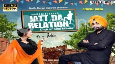 Jatt Da Relation song Lyrics