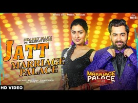 Jatt Marrige Palace Song Lyrics
