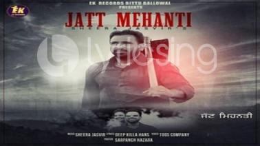 Jatt Mehanti Song Lyrics