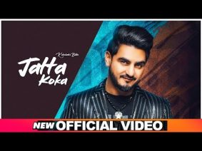 Jatta Koka Song Lyrics