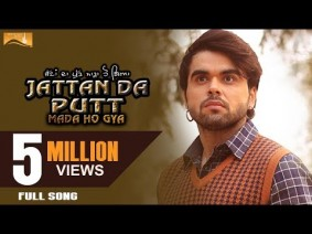 Jattan Da Putt Mada Ho Gya Song Lyrics