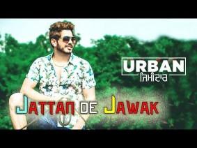 Jattan De Jawak Song Lyrics