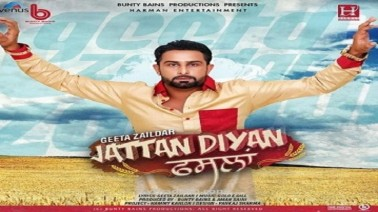 Jattan Diyan Fasllan Song Lyrics
